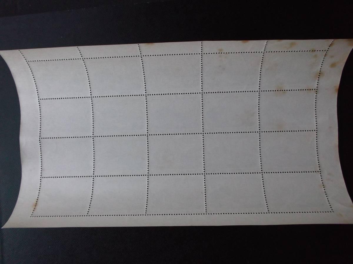 昔懐かしい切手 国際文通週間 シート International Letter Writing Week  桑名「安藤広重」1959.10.4_画像2