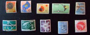 未使用 昔の切手 10円切手 9枚 5円切手 1枚_画像1