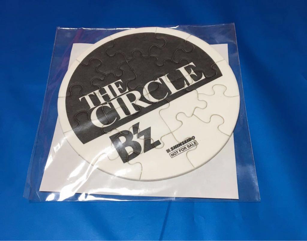 新品未開封 B'z THE CIRCLE マジックコースター