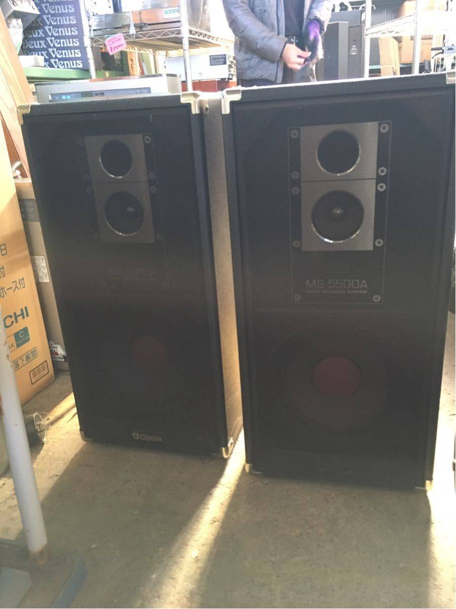 Clarion MS-5500A speaker system operation goods 2 pieces set