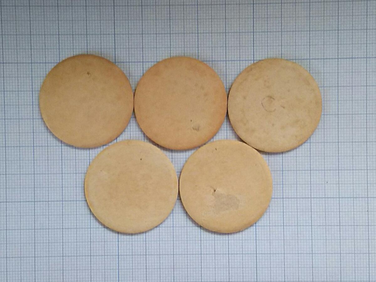 古い牛乳キャップ・ビタ明治牛乳・5枚_画像2