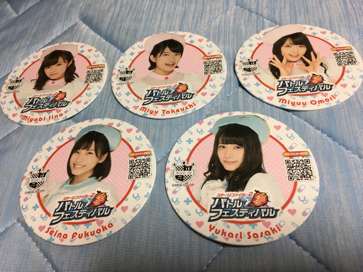 【送料無料】★AKB48 cafe&shop ステージファイター2 バトルフェスティバル コースター 9枚セット★ ライブ・総選挙グッズの画像
