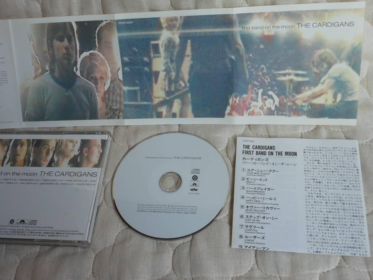 カーディガンズ、 ファースト・バンド・オン・ザ・ムーン :日本盤、1996年_画像1