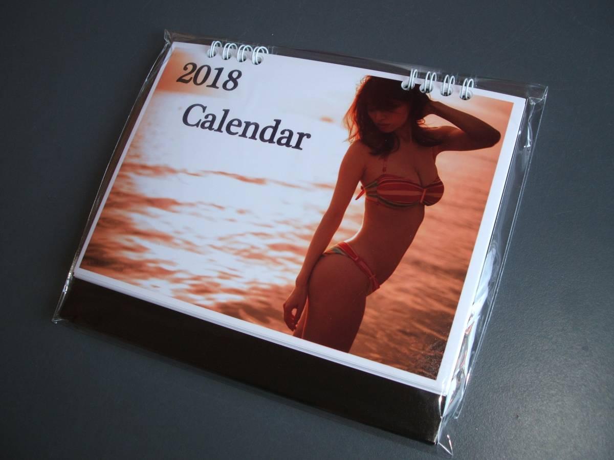 ※泉里香・2018年 卓上カレンダー 未使用品