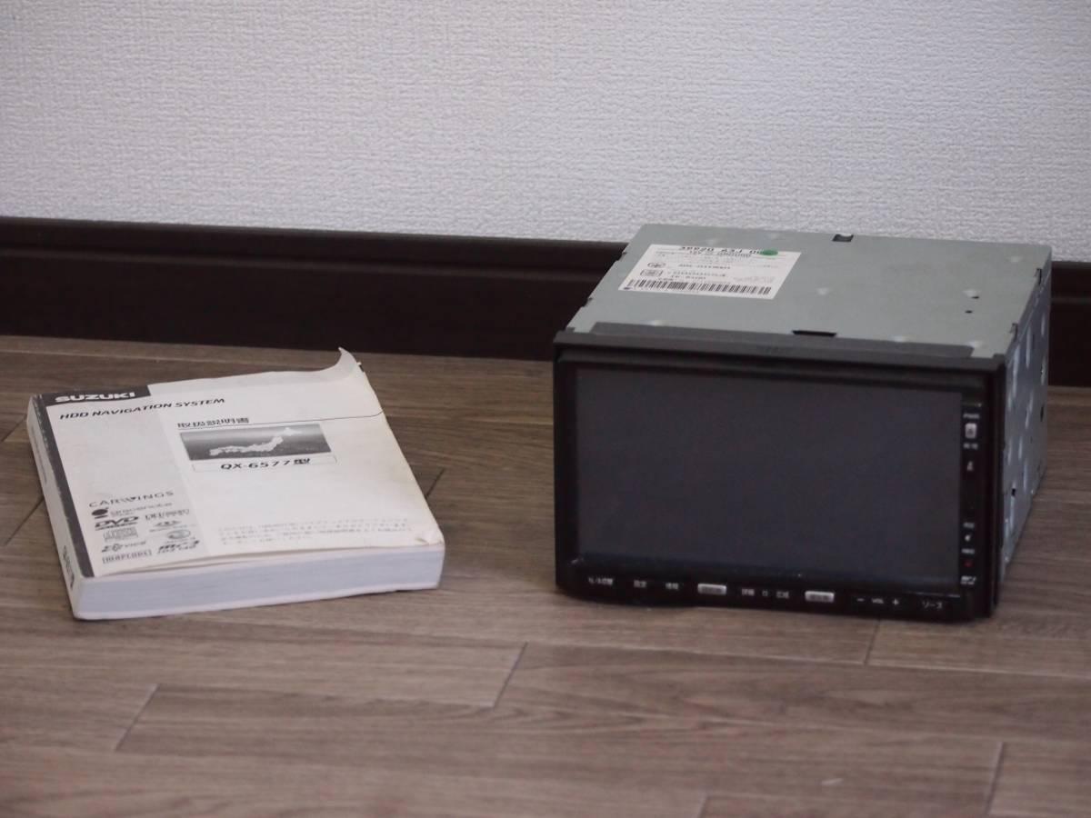 スズキ 純正 クラリオン QX-6577 HDDナビ_画像1