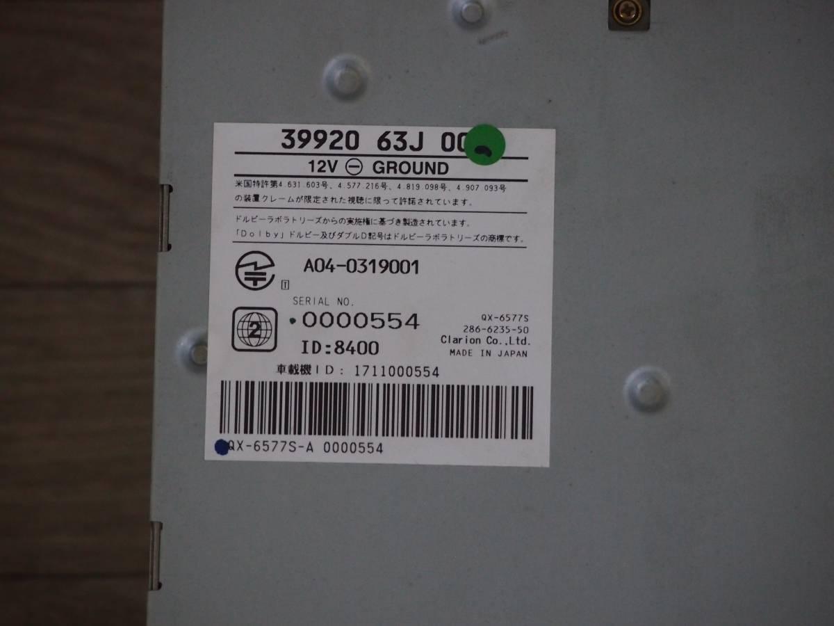 スズキ 純正 クラリオン QX-6577 HDDナビ_画像3