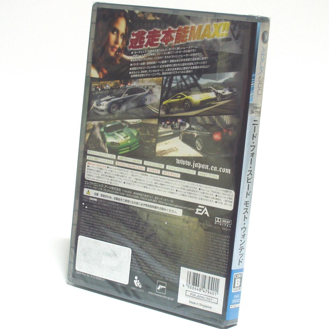 ■【未開封】ニード・フォー・スピード モスト・ウォンテッド Xbox360 プラチナコレクション NEED FOR SPEED: MOST WANTED EA ■ B2