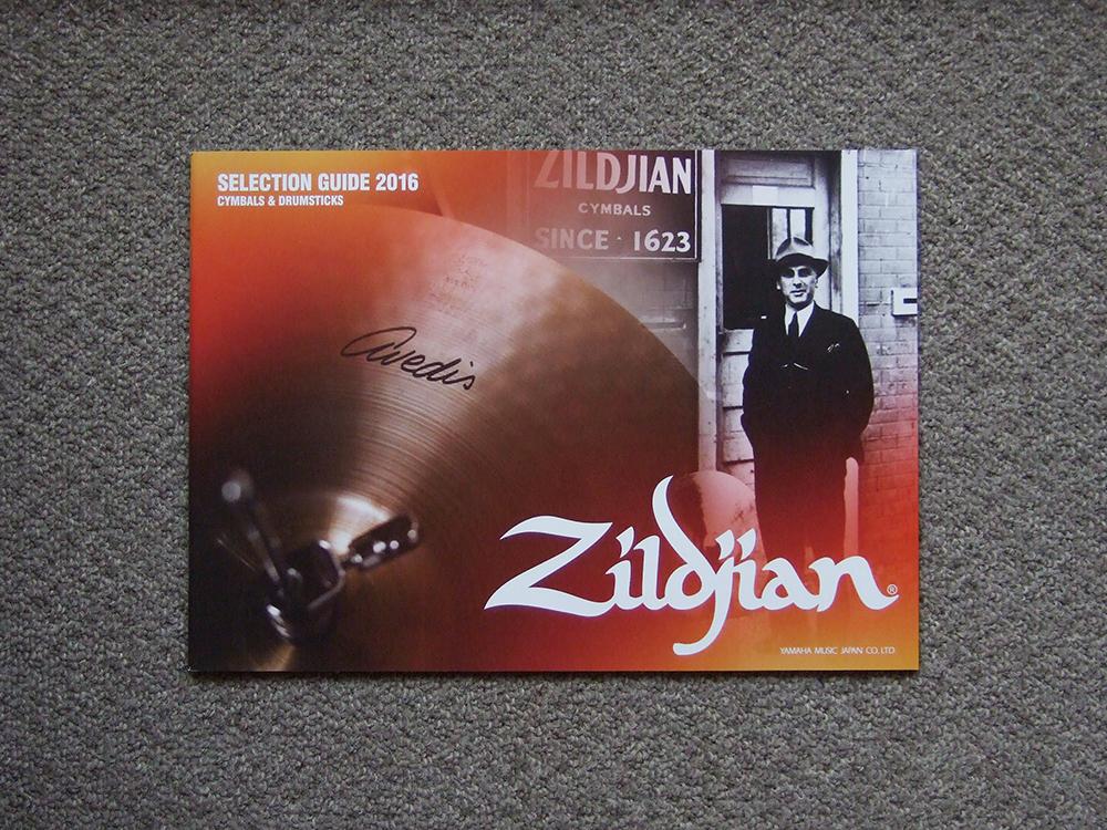 【カタログのみ】Zildjian 2016 SELECTION GUIDE CYMBALS & DRUMSTICKS 検 YAMAHA ジルジャン ドラム シンバル ドラムスティック_画像1