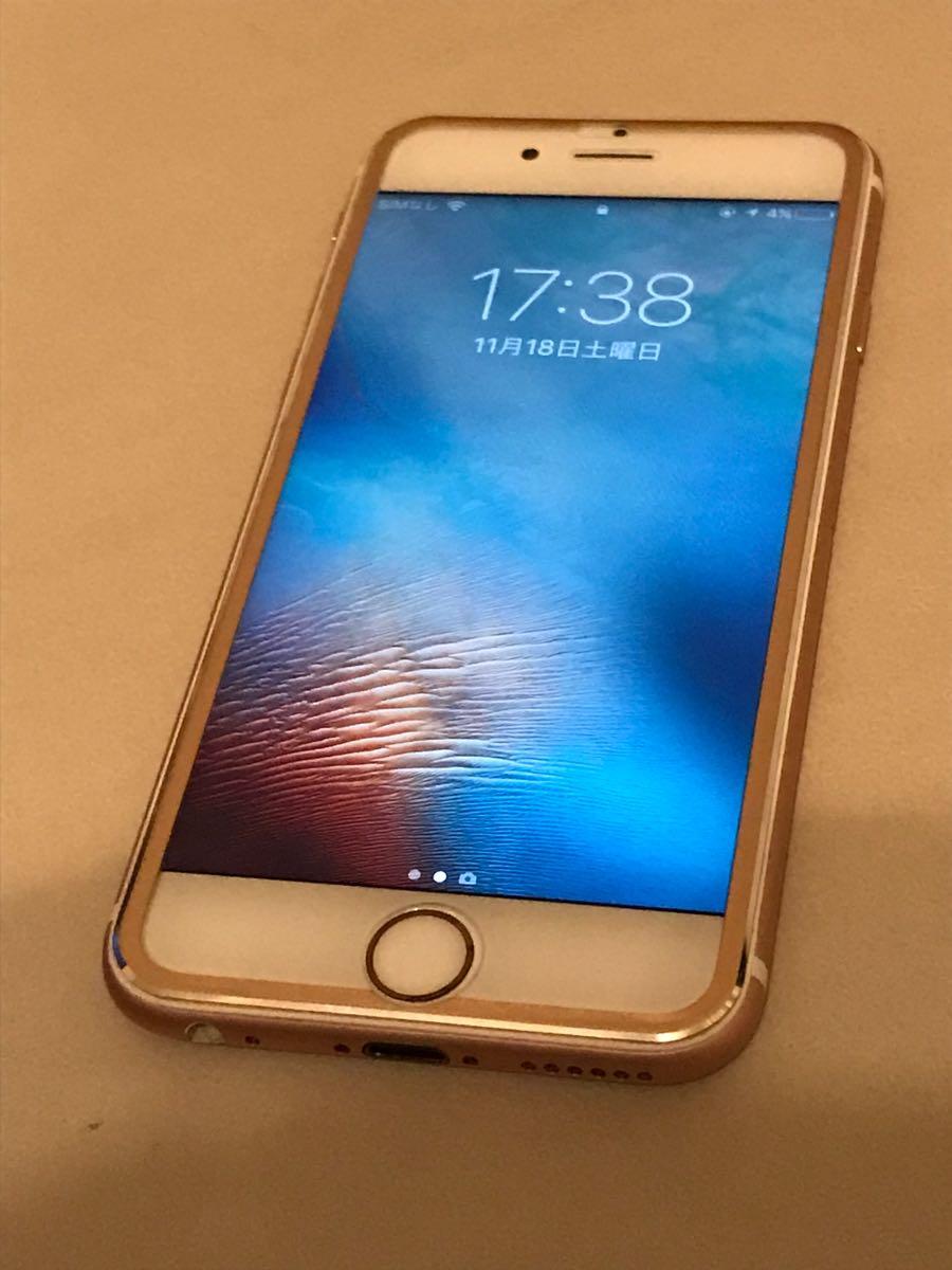 【超美品】送料無料!iphone6s 人気のローズゴールド☆ SIMフリー 白ロム 判定◯ ローラアシュレイケース付☆液晶ガラスフィルム付