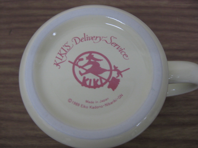 未使用 ジジのマグカップ 魔女の宅急便キッチンコレクション_画像3