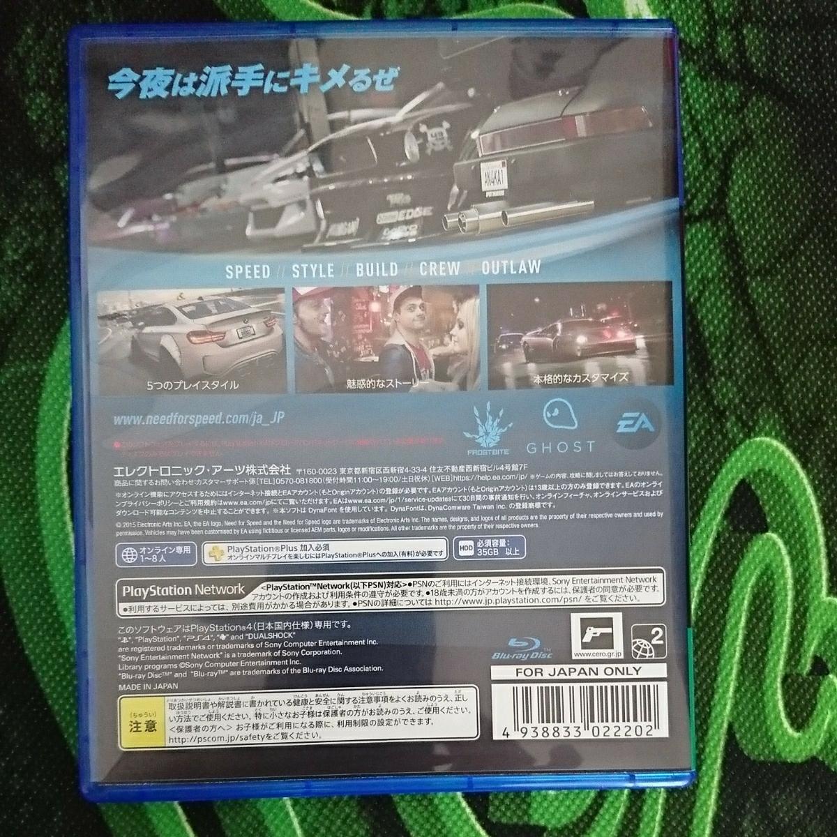 美品 Need For Speed ニード フォー スピード2