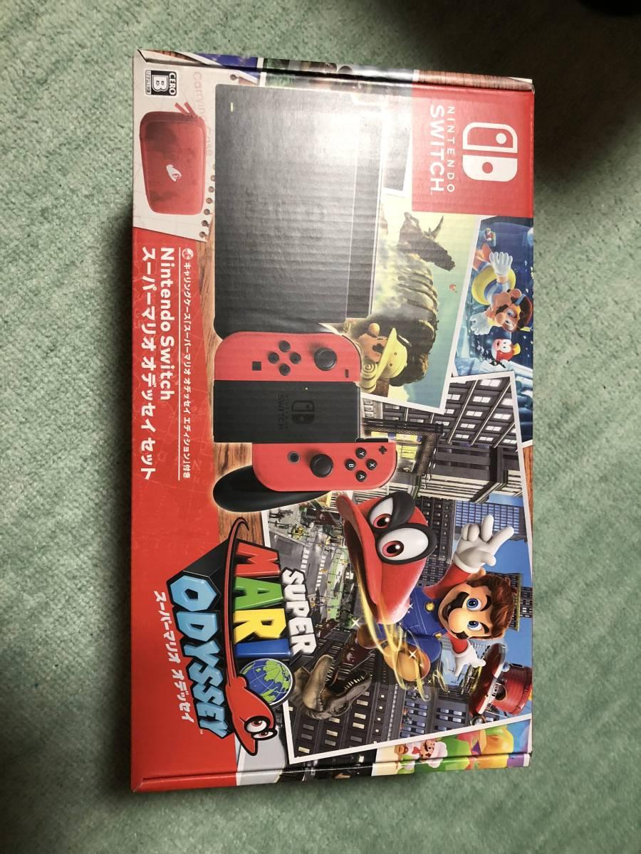 Nintendo switch スーパ マリオオデッセイ セット新品未使用 送料無料 おまけつき