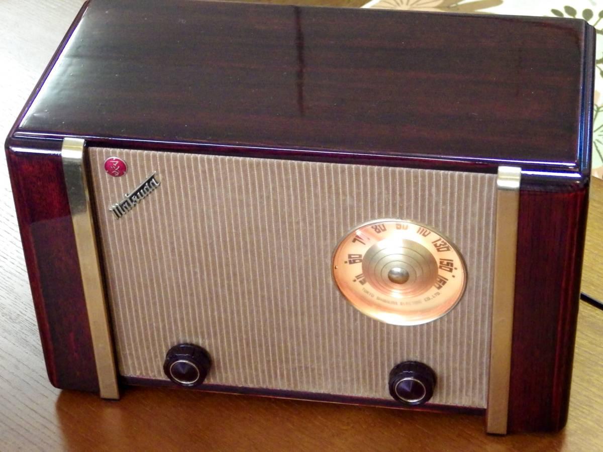 真空管ラジオ マツダ ZS-1130型 【整備済】_画像3