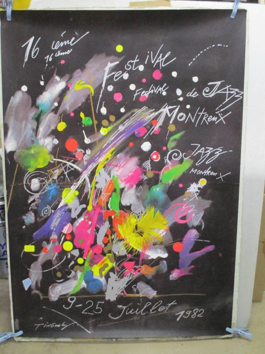 y37【ジャンティンゲリー】B1ポスター/第16回モントレージャズフェスティバル1982.9.26//アートポスター/Jean Tinguely
