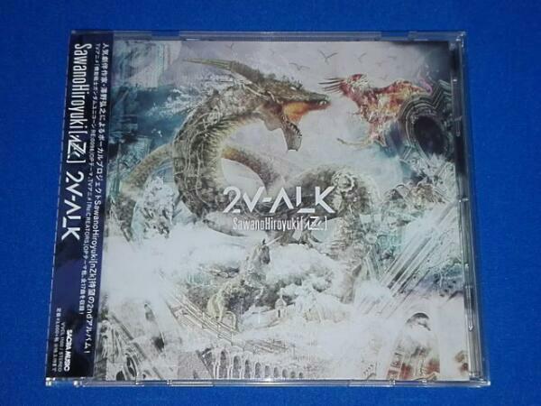 帯あり (CD)SawanoHiroyuki[nZk] 2V-ALK ライブグッズの画像