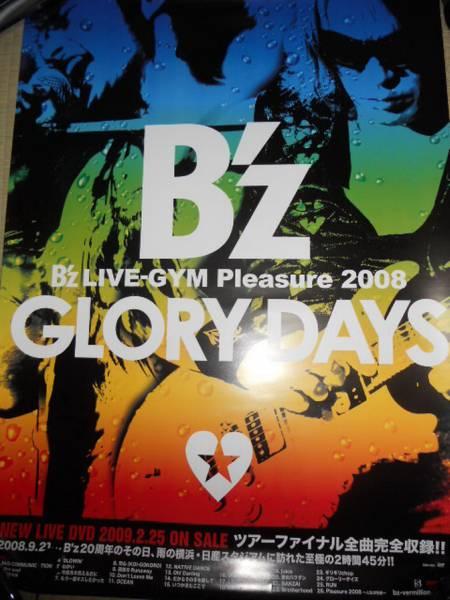 B'z LIVE-GYM2008 GLORY DAYS 告知ポスター◆Bz ビーズ