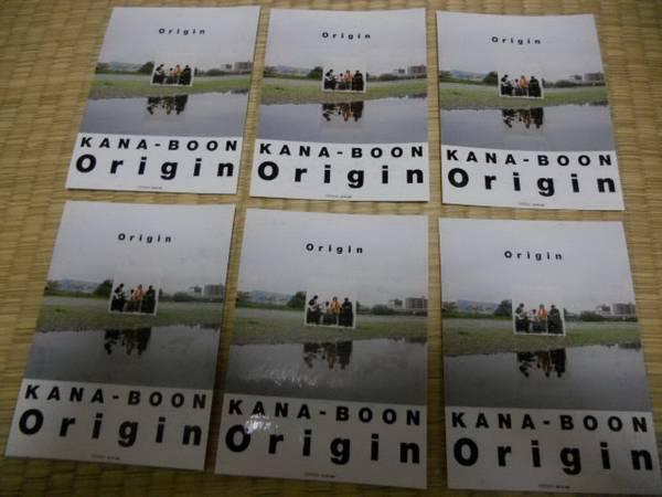 KANA-BOON Orijin ステッカー 6枚セット