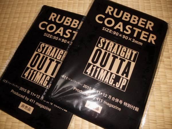 Straight Outta Compton411シリコンラバーコースター2個S