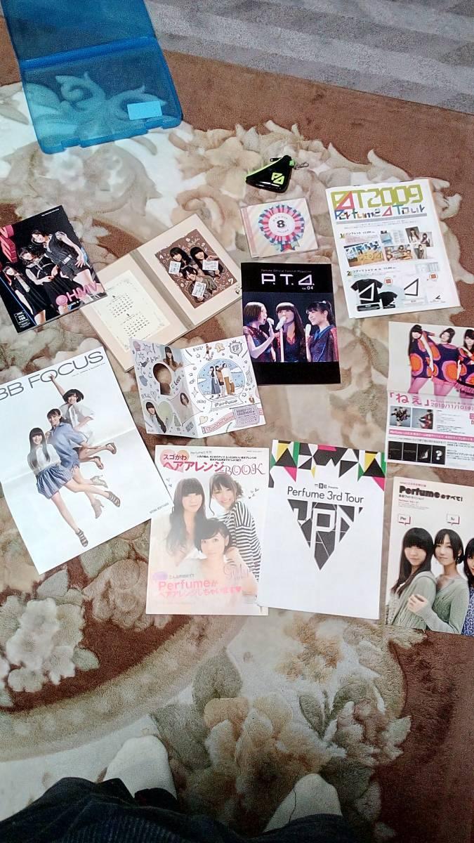 Perfume ファンクラブ限定CD他 送料無料 ライブグッズの画像