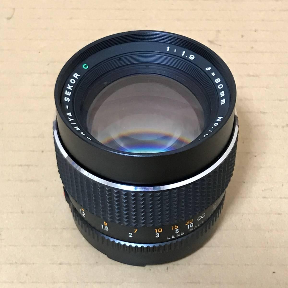 マミヤ MAMIYA SEKOR C 1: 1.9 80mm 中判 カメラ 用 レンズ 大口径 銘玉 Medium Format F