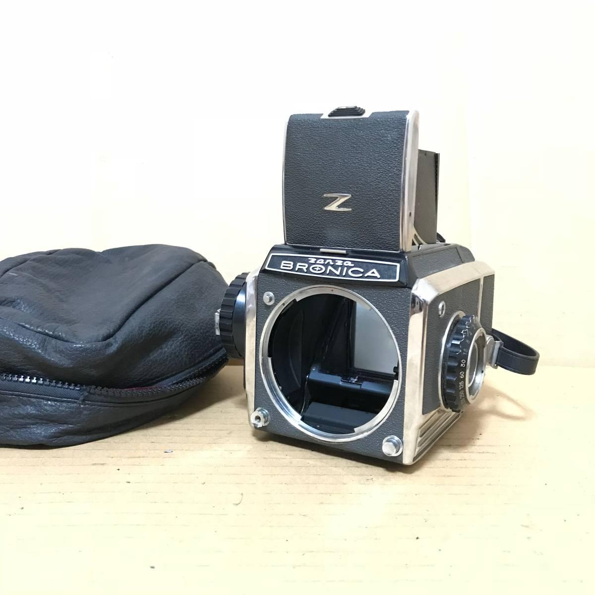 ZENZA BRONICA ゼンザブロニカ S2 ? 中判 フィルム カメラ Medium Format Film Camera
