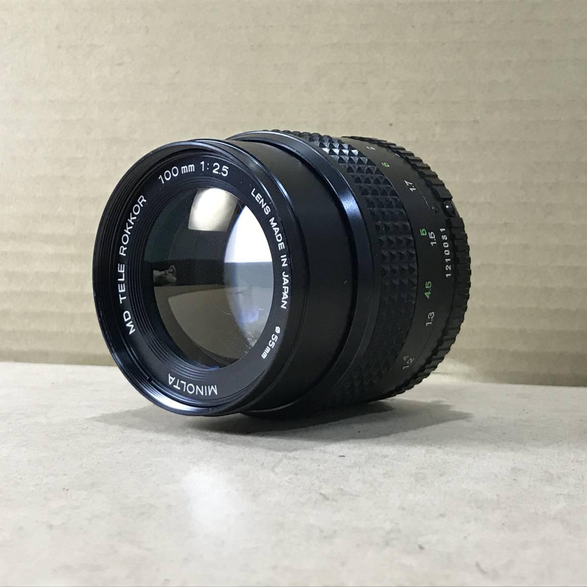 ミノルタ MINOLTA MD TELE ROKKOR 100mm 1: 2.5 MF レンズ Lens For 35mm SLR Film Camera MINOLTA MD 1円~