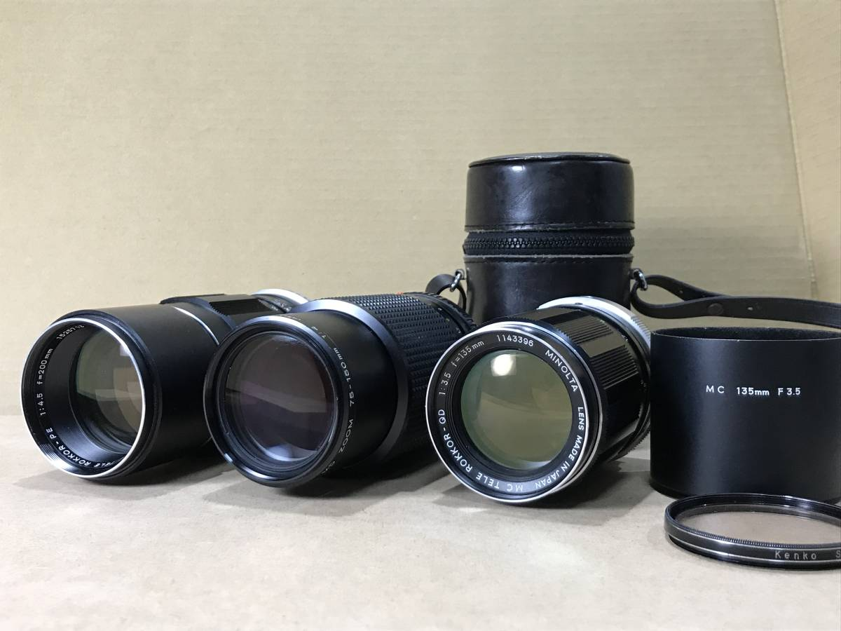 ミノルタ MINOLTA 135mm 75-150mm 200mm レンズ 3本 フード フィルター 付 Lens Hood Filter For 35mm SLR Film Camera