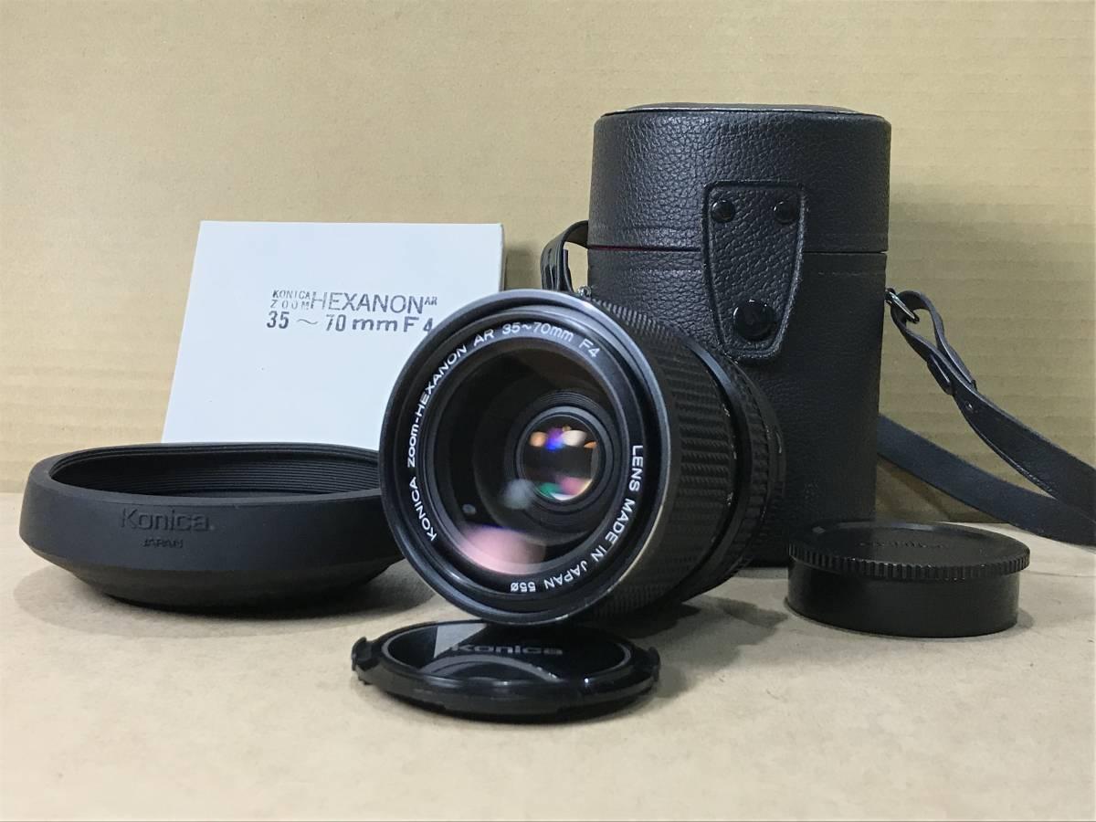 コニカ Konica Zoom HEXANON AR 35-70mm F4 MF レンズ フード ケース Lens Hood Case For 35mm SLR Film Camera MINOLTA MD 1円~