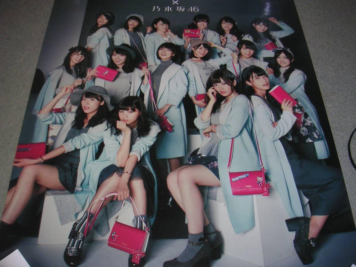 ☆74 乃木坂46 サマンサタバサ ポスター