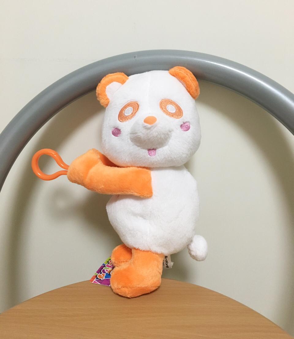 AAA え~パンダ ぶら下がり ぬいぐるみ ポーチ オレンジ 橙 西島隆弘 アミューズメント専用景品 一般市販されていません。