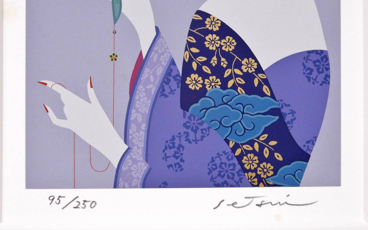 ★送料無料★ 作者不詳 シルクスクリーン アジアの女性 中国? 民族衣装 版画 紫 金 アジアンビューティー 美しい女性_画像4