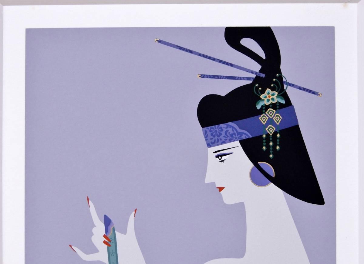 ★送料無料★ 作者不詳 シルクスクリーン アジアの女性 中国? 民族衣装 版画 紫 金 アジアンビューティー 美しい女性_画像3
