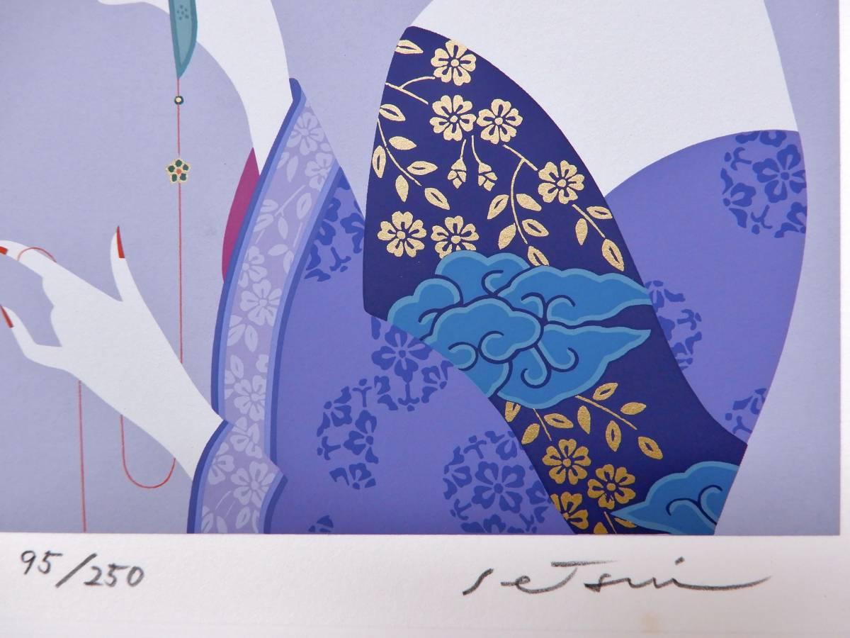★送料無料★ 作者不詳 シルクスクリーン アジアの女性 中国? 民族衣装 版画 紫 金 アジアンビューティー 美しい女性_画像6