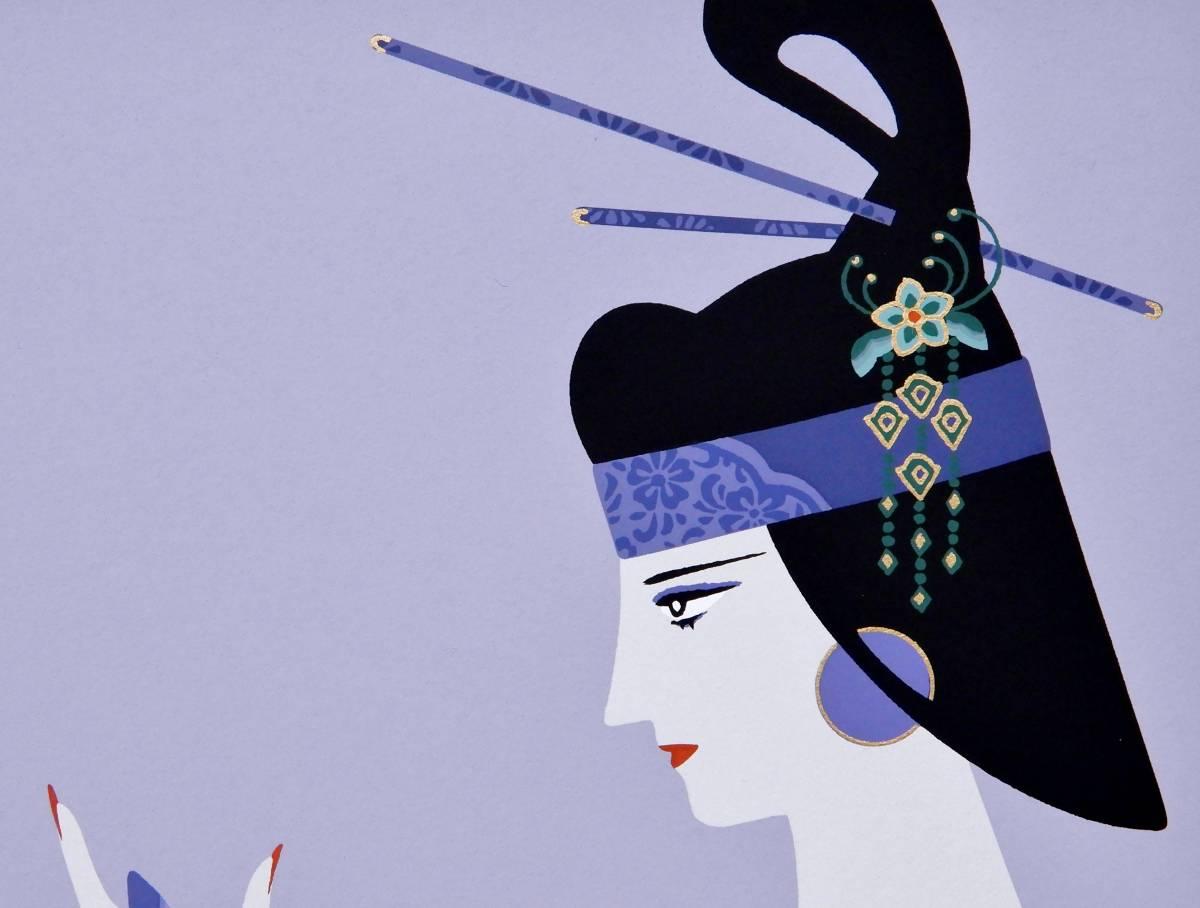 ★送料無料★ 作者不詳 シルクスクリーン アジアの女性 中国? 民族衣装 版画 紫 金 アジアンビューティー 美しい女性_画像5