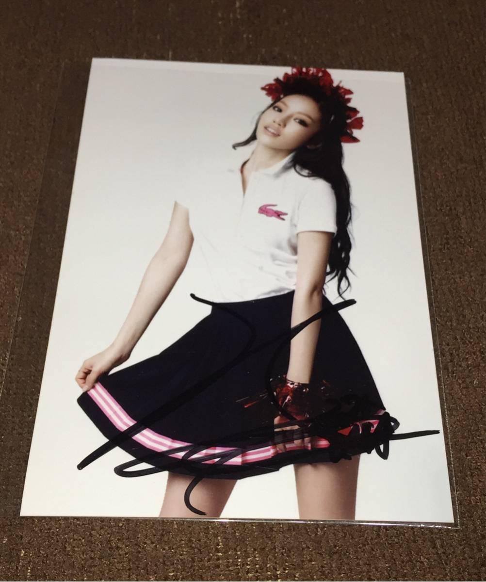 ●KARA/カラ 『HARA/ハラ』 直筆サイン入り写真 ブロマイド写真サイズ (ラコステ Ver.) [コレクターズアイテム]