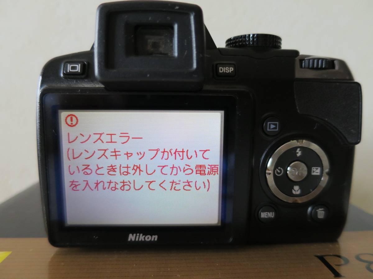 コンパクトデジタルカメラ Nikon COOLPIX P80 (故障品・ジャンク)