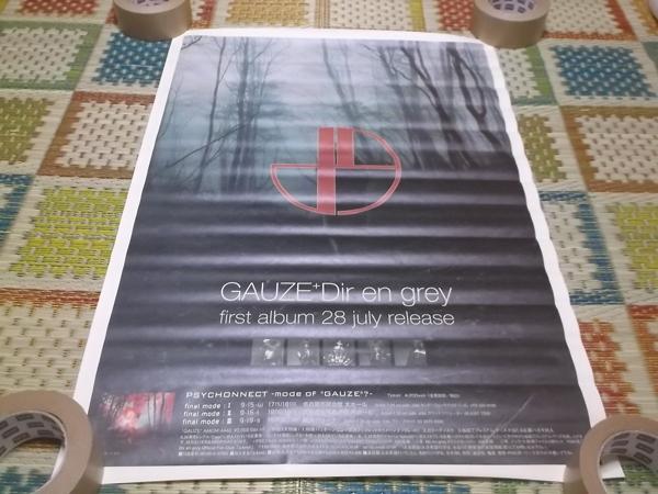 ▽ ディルアングレイ ★ Dir en grey 【 GAUZE告知 ポスター2枚セット 】