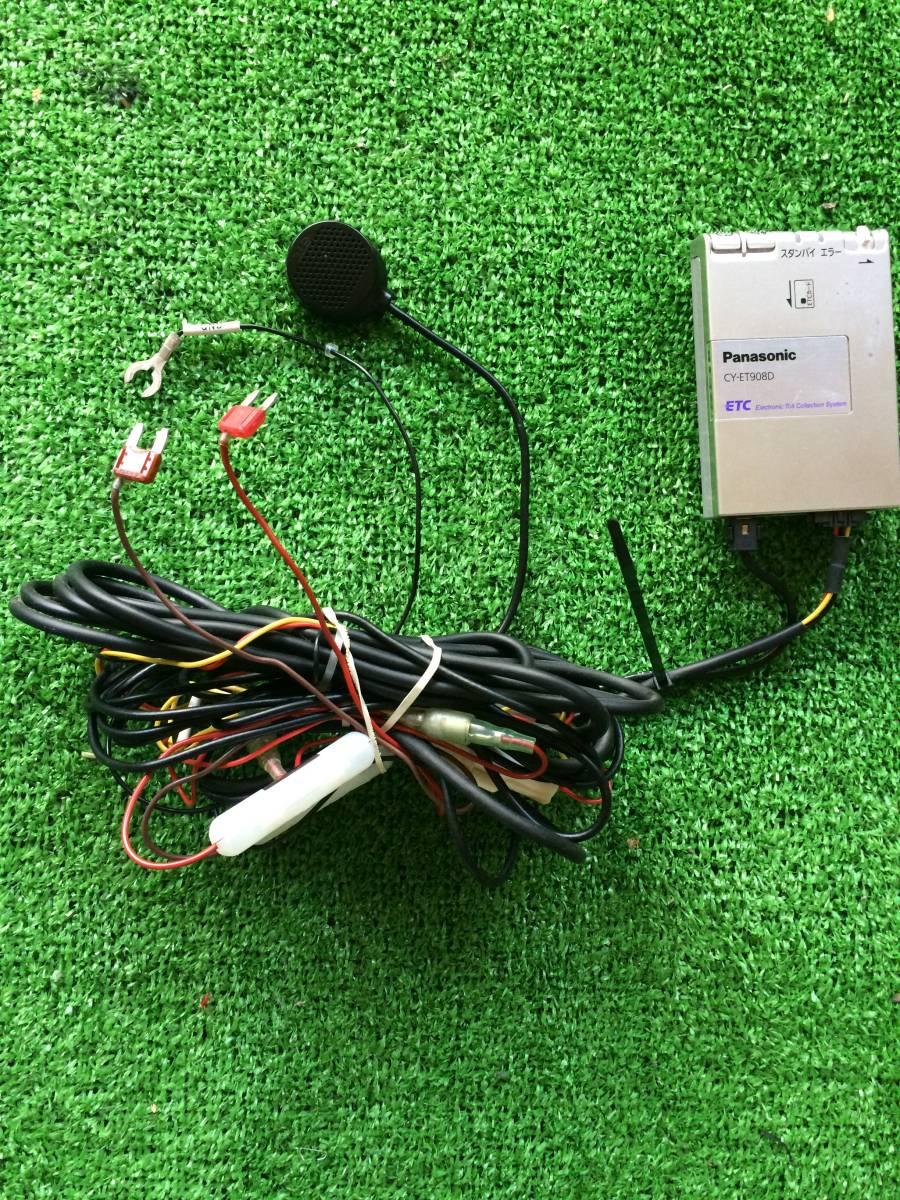送料込み ETC パナソニック CY-ET908D 動作OK アンテナ分離型 音声案内 スイフト_画像3
