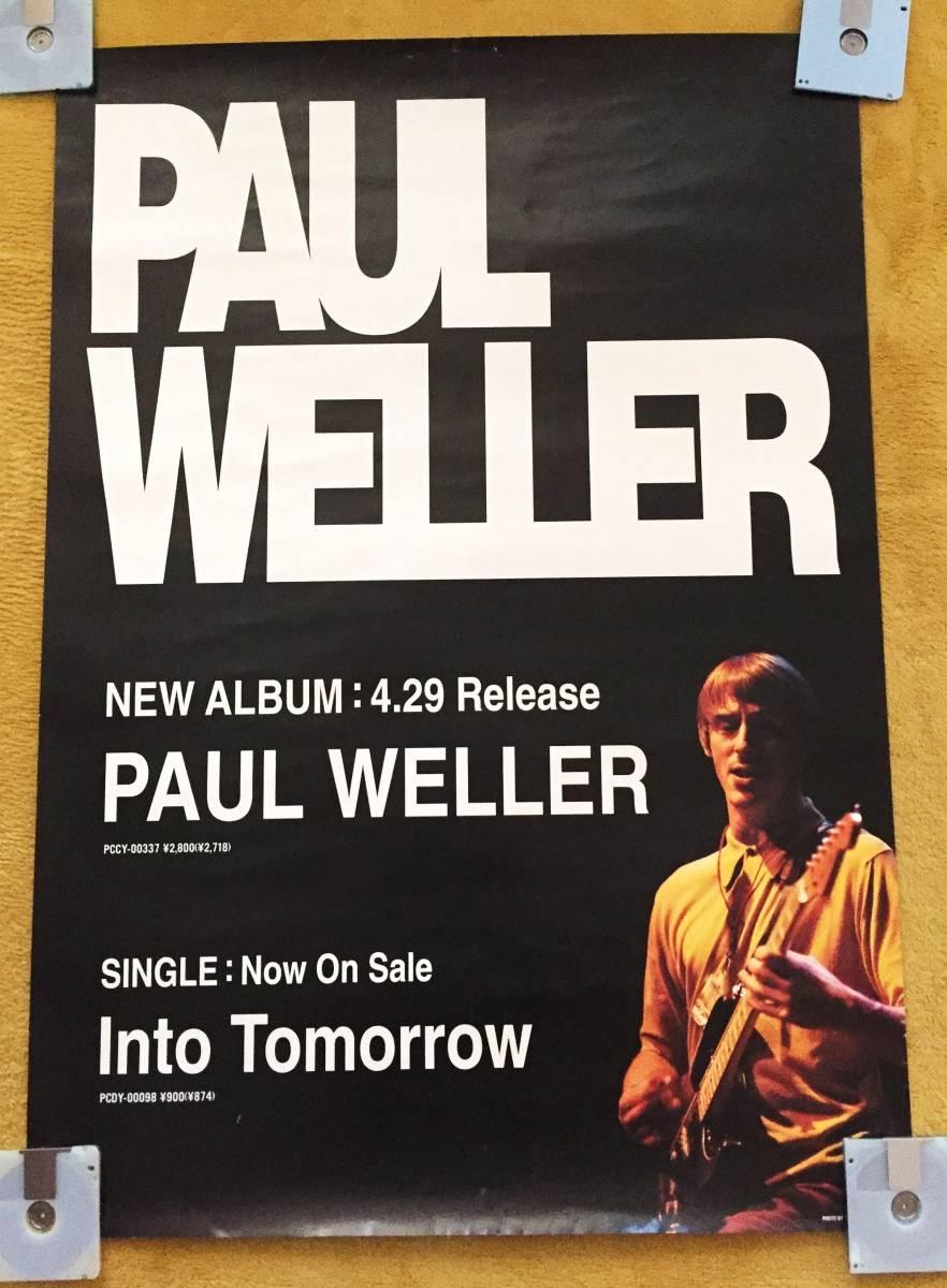 ●レア/告知用B2ポスター ポール・ウェラー/1stソロ PAUL WELLER 1992