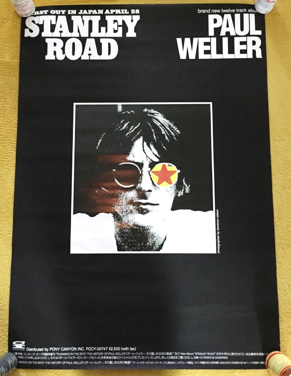 ●未使用/店頭告知ポスター ポール・ウェラー/スタンリー・ロード PAUL WELLER/STANLEY ROAD