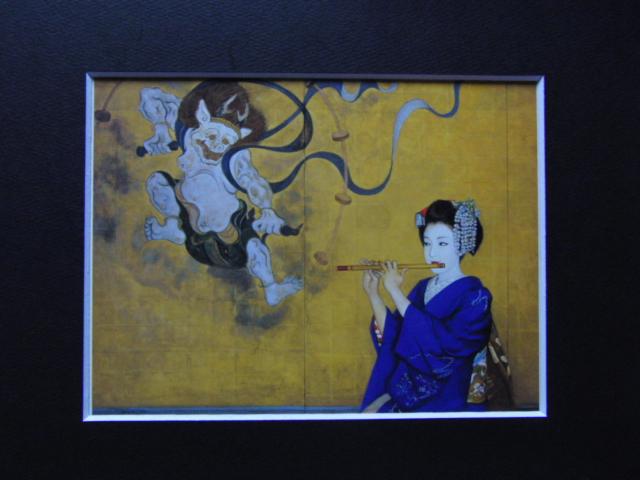 弦田英太郎、【舞妓と雷神】、希少な画集画、新品高級額・額装付、状態良好、送料無料、絵画 油絵 油彩、人物画 美人画 着物_画像3