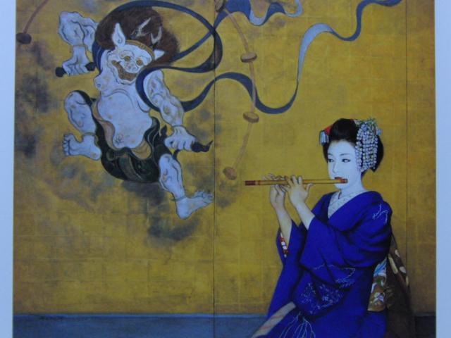 弦田英太郎、【舞妓と雷神】、希少な画集画、新品高級額・額装付、状態良好、送料無料、絵画 油絵 油彩、人物画 美人画 着物_画像1
