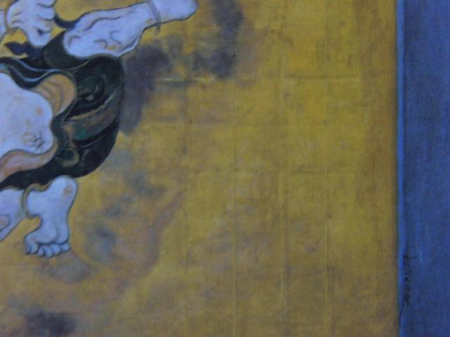 弦田英太郎、【舞妓と雷神】、希少な画集画、新品高級額・額装付、状態良好、送料無料、絵画 油絵 油彩、人物画 美人画 着物_画像2