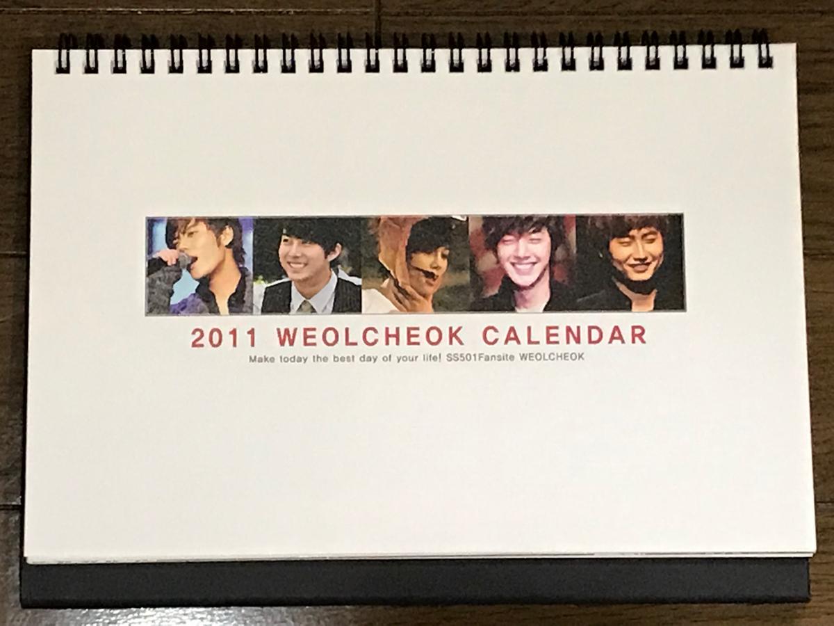 キム・ヒョンジュン/SS501 2011年卓上カレンダー(送料込み) コンサートグッズの画像