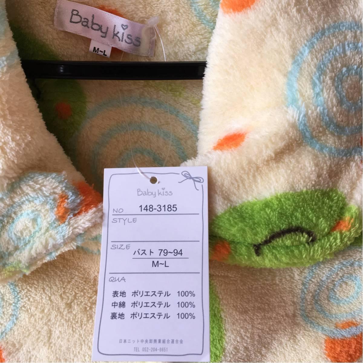 新品 カエル チョッキ レディース 可愛い 羽織 幼稚園先生に M から L レア_画像2