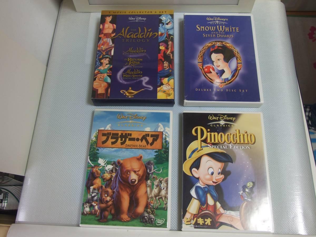Y60-040 DVD ディズニー Walt Disney アラジン Aladdin 白雪姫 Snow White ピノキオ Pinocchio ブラザー・ベア BROTHER BEAR 4枚セットで! ディズニーグッズの画像