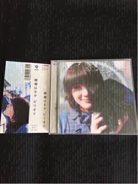 美品■綾瀬はるか『ピリオド』初回限定盤 CD+DVD