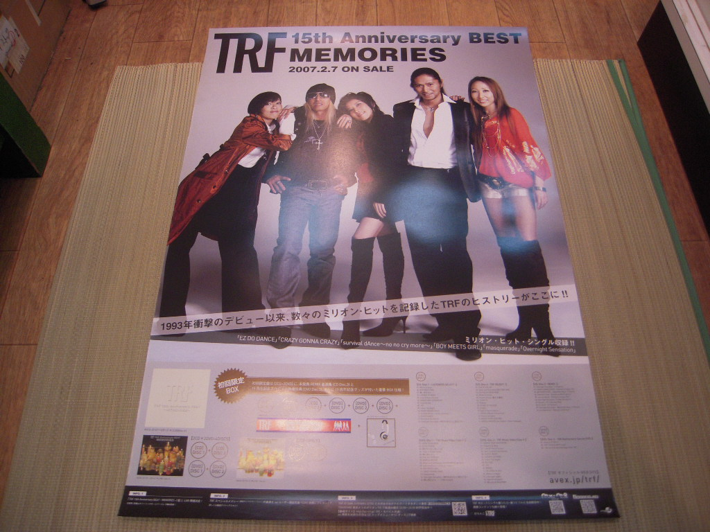 ポスター: TRF「15th Anniversary BEST MEMORIES」