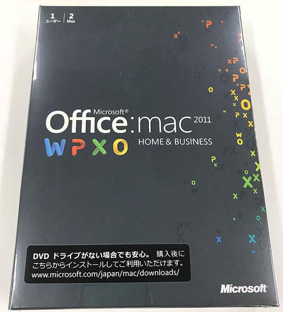 ★新品未開封★ Microsoft Office for Mac Home and Business 2011 2台用 オマケ付き 送無★