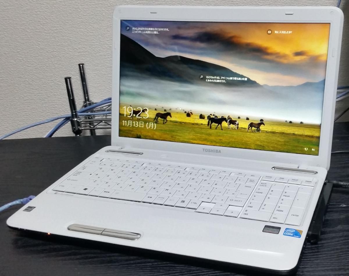 綺麗☆Core i5[4-8GB]超速大容量☆SSHD新品1000G(SSD内蔵) dynabook Win10 Office2013 [DVD-Blu-ray] AC付き 人気ホワイト♪送無★特典有